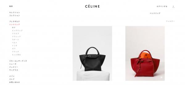 afa5e0c80061 当記事では、セリーヌのバッグ製品の型番の特徴やその調べ方、モデル名との関連や命名規則などについて解説していく。